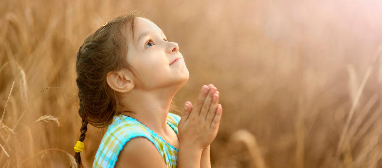 нужна ли нам молитва