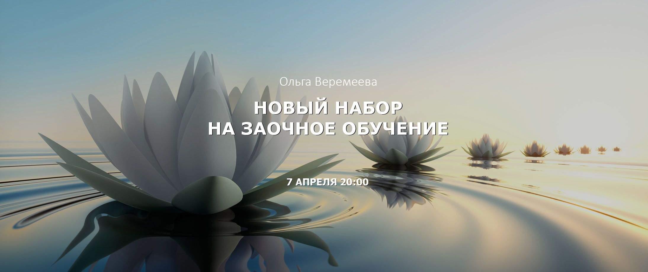 -ШАПКА