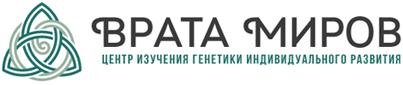 Врата Миров – Школа магии Ольги Веремеевой – Официальный сайт